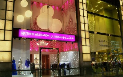 Globo in Matthew Williamson Store Dubai_3